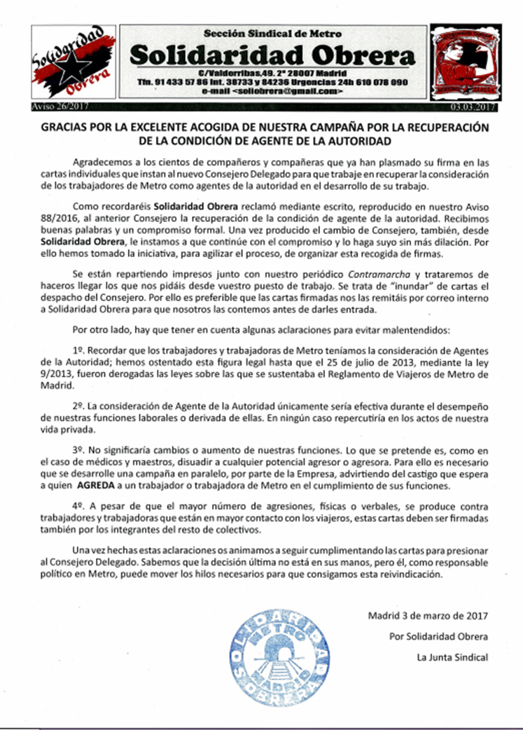 Aviso 26 2017 GRACIAS POR LA EXCELENTE ACOGIDA DE NUESTRA CAMPAÑA POR LA RECUPERACIÓN DE LA CONDICIÓN DE AGENTE DE LA AUTORIDAD